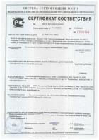 sertifnast.800x600w